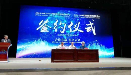 N8 AgriFood and the Jiangsu Academy of Agricultural Sciences (JAAS) sign Memorandum of Understanding