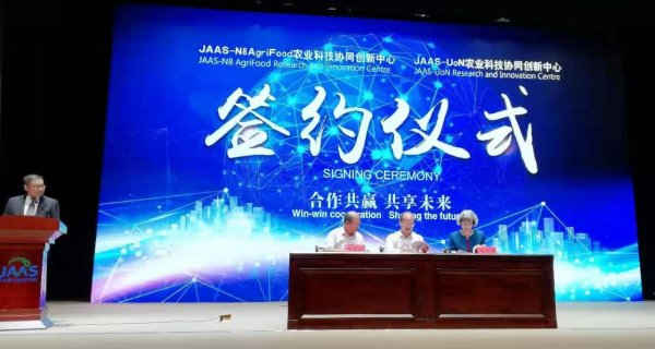 N8 AgriFood and the Jiangsu Academy of Agricultural Sciences (JAAS) sign Memorandum of Understanding